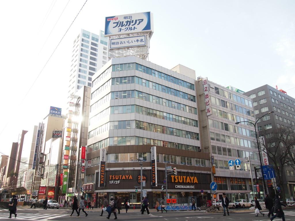 札幌で一番アクセスの良いコワーキングスペースドリノキ