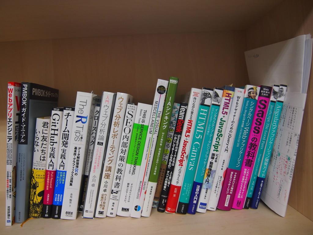 HTML,SaaA,GitHub,WebアプリケーションといったWebエンジニア専門書