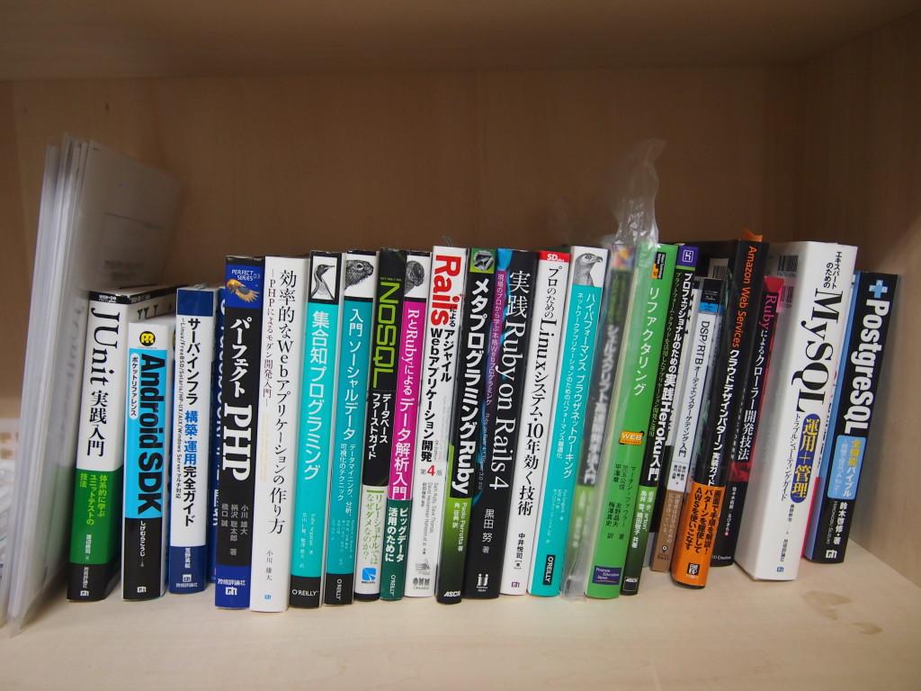 PHP,Ruby,MySQLなどのプログラミング専門書