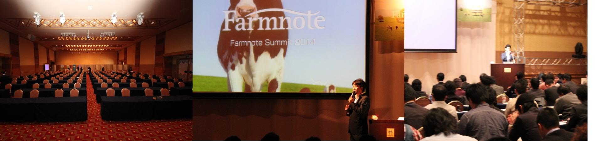 summit2015_main