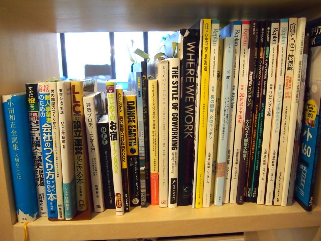 本棚には「個人事業主の会社のつくり方」や「Replan」などの本も貸し出し