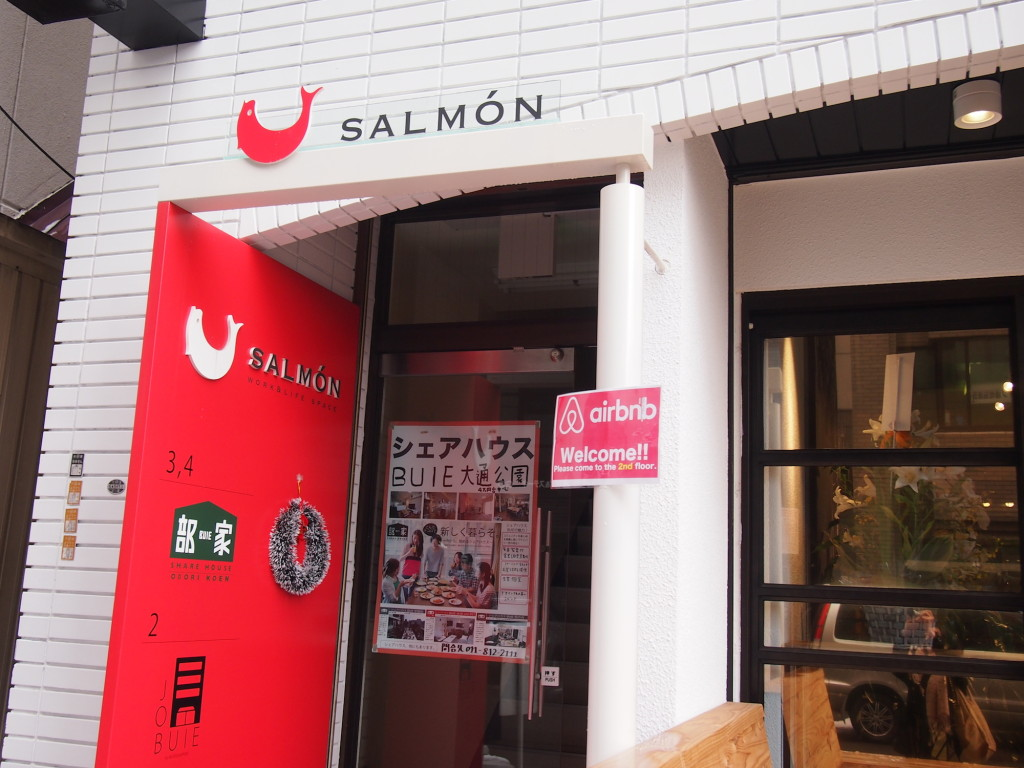 おしゃれな入り口のコワーキングスペース「SALMON」入り口