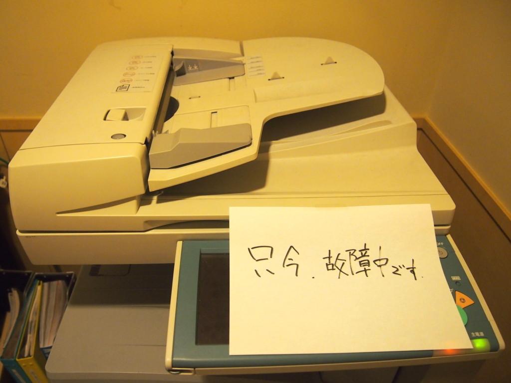 学生やビジネスマンに嬉しい大型のコピー機も配置されている