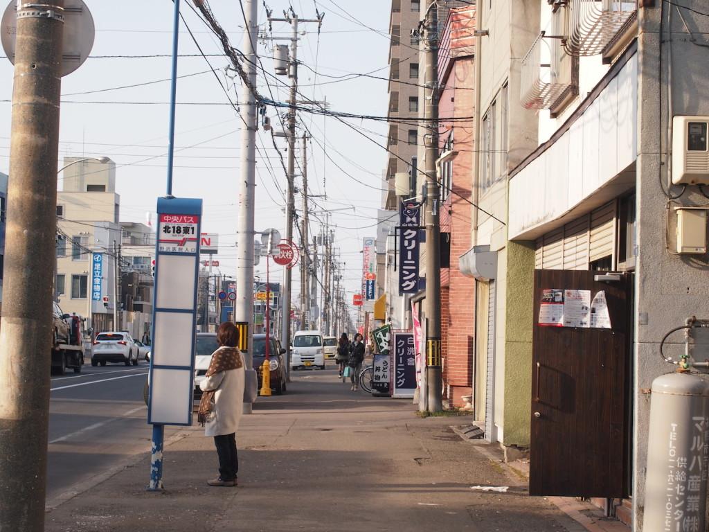 昭和の香りを残す北海道大学や藤女子大学近辺