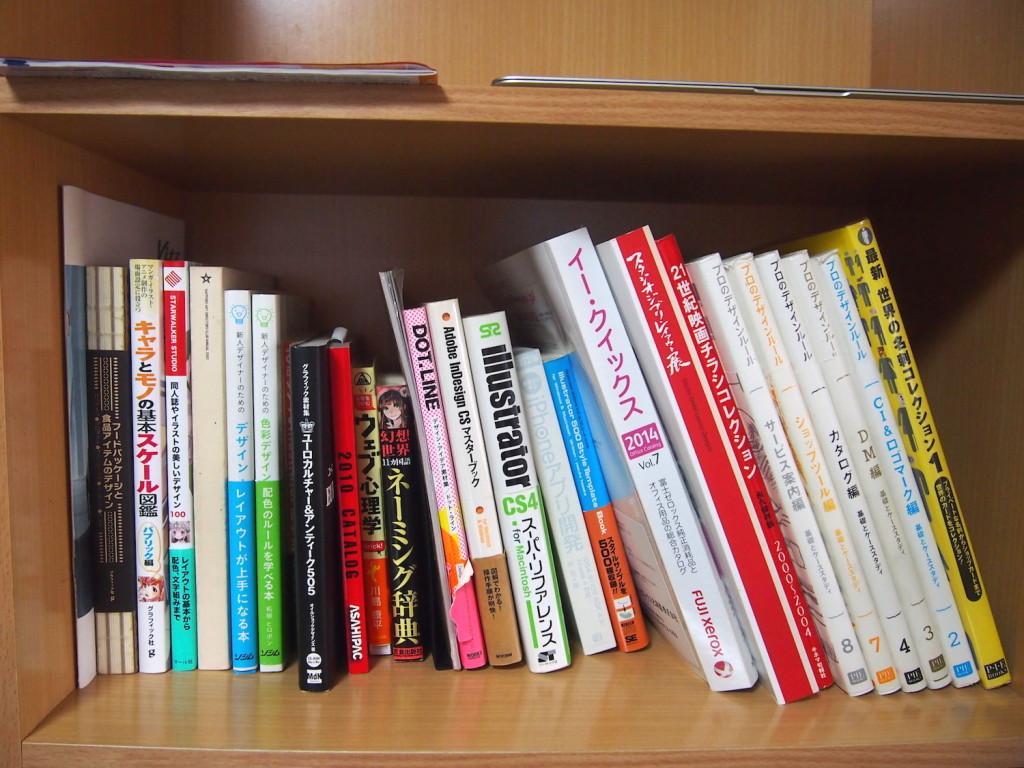 2階の本棚