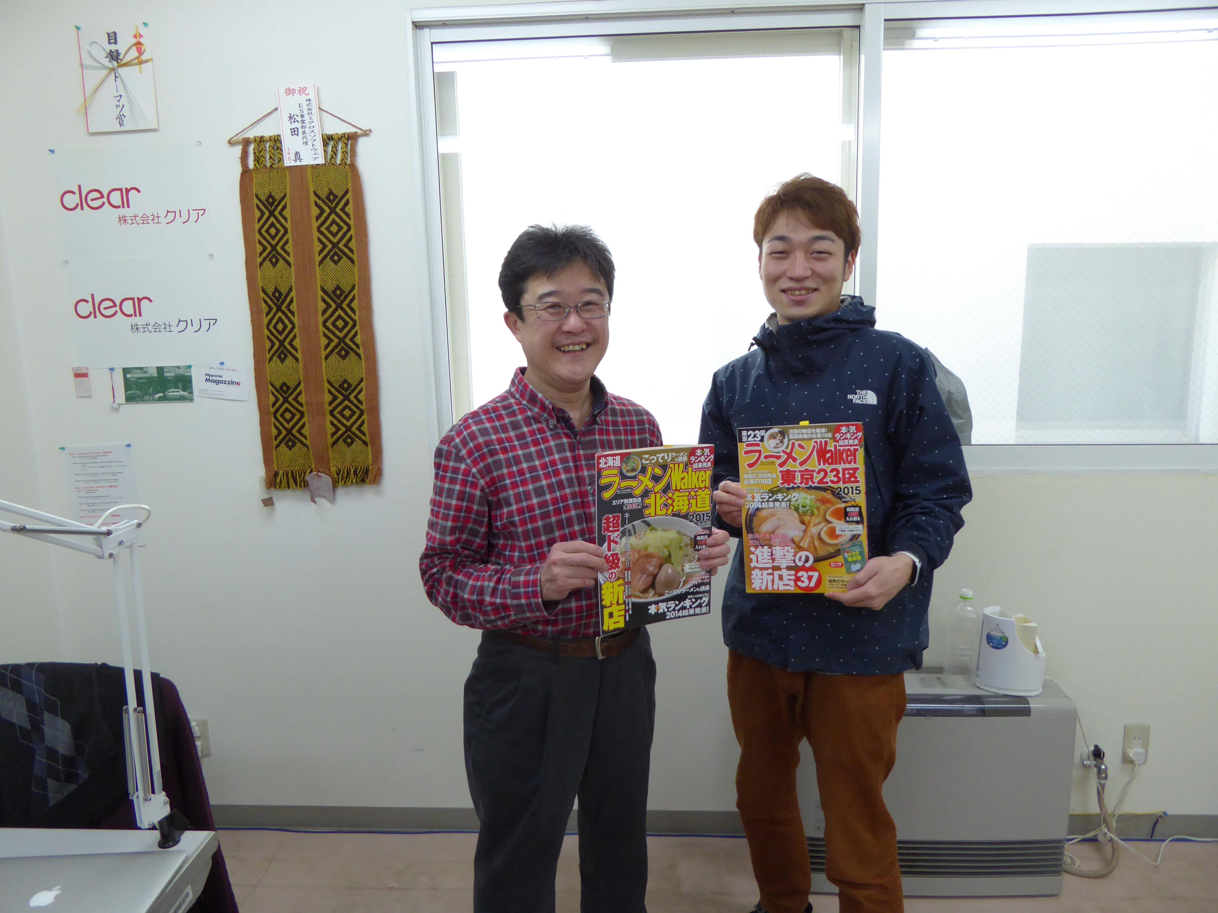 企画・営業・広報などは代表取締役の土門亨さん、開発は廣部雄太さん