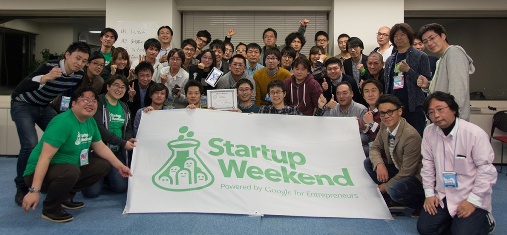 Startup Weekend Sapporoの集合写真