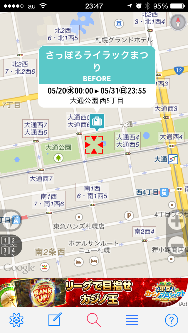 localnow-map