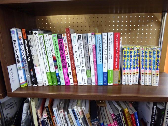 リーグラフィの本棚。コーディング