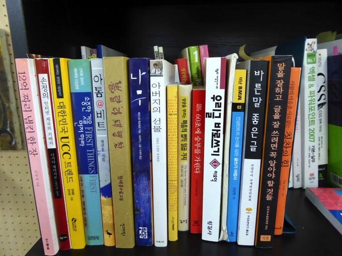 韓国語の書籍