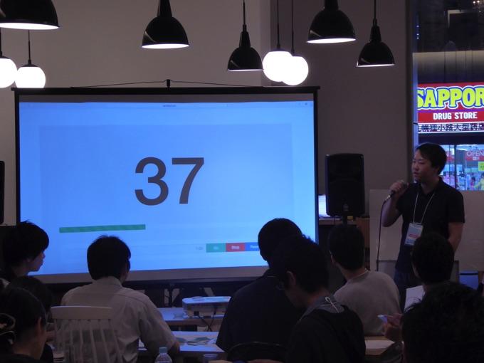 startup-weekend-sapporo-2_4_4