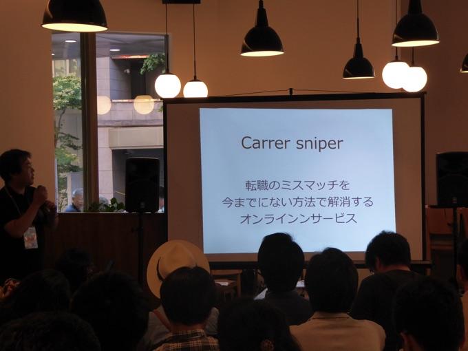 Career Sniper