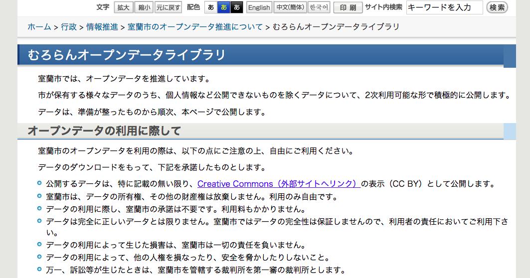 スクリーンショット 2015-07-11 1.06.10