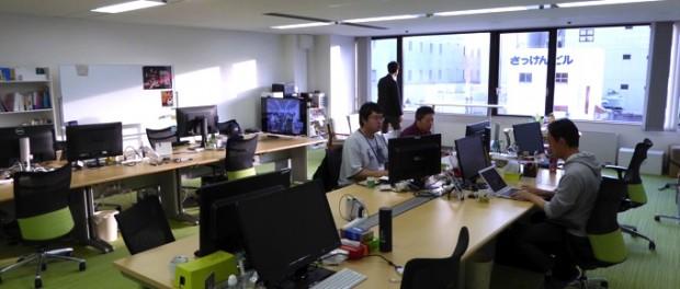 クラスメソッド札幌オフィス全景