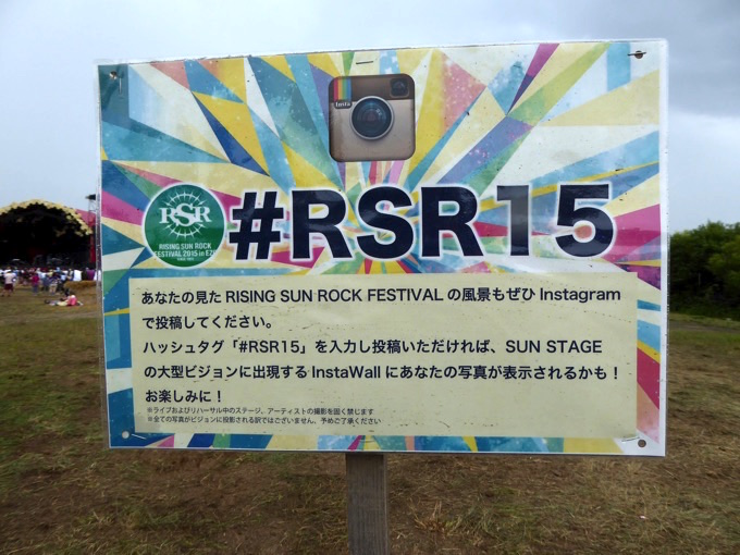 #RSR15 Instagram