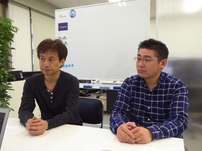 写真左、株式会社キロル代表取締役の坂下賢司さん。写真右、マネージャーの鎌田光宏さん