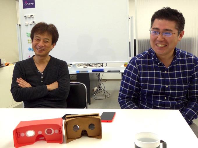 にこやかにインタビューを終える、写真左、株式会社キロル代表取締役の坂下賢司さん。写真右、マネージャーの鎌田光宏さん