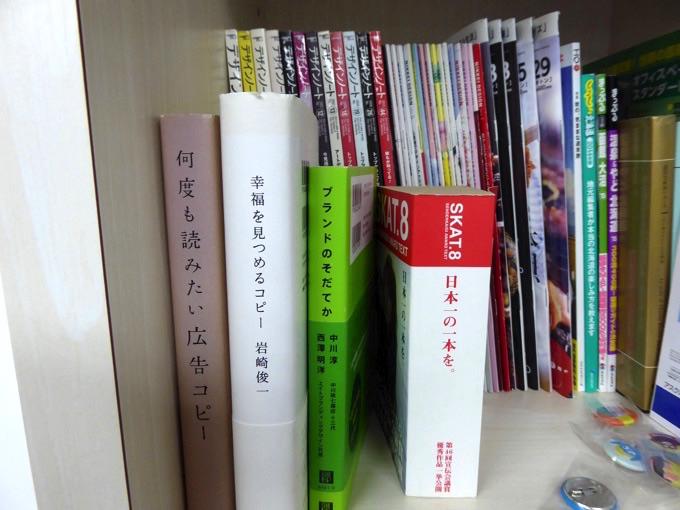 ブランディングや広告の本