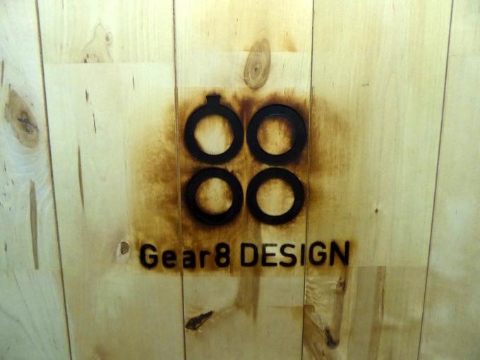 Gear8の焼き印に!