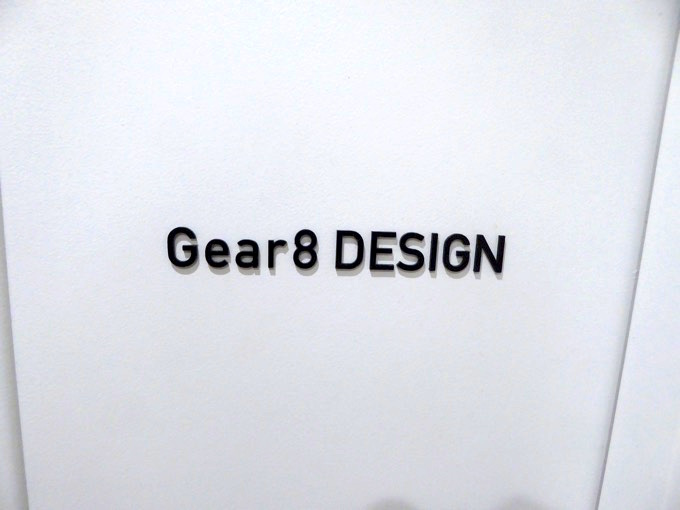 Gear8 DESIGN