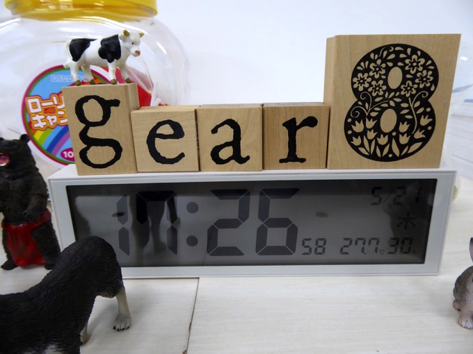 gear8-89