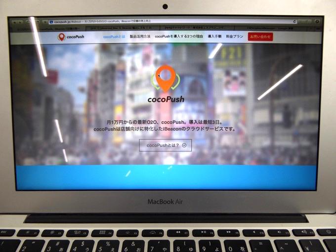 hokkaido-venture-startup-expo-24