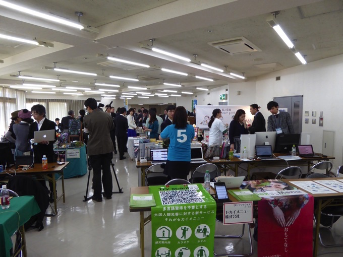 北海道ベンチャー・スタートアップEXPO2015会場の様子