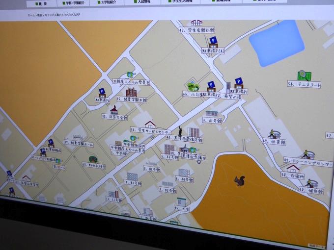 酪農学園大学のわくわくMAP。Google Mapをカスタマイズしています
