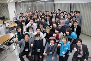 北海道ベンチャー・スタートアップEXPO2015集合写真()