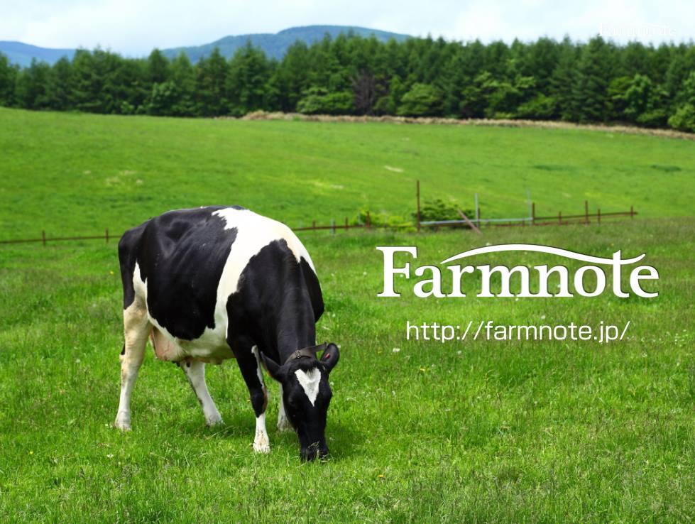 farmnote-01