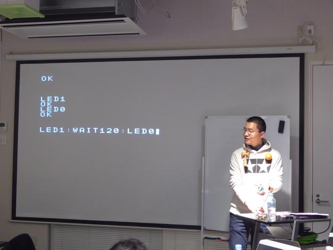 WAITのプログラミング