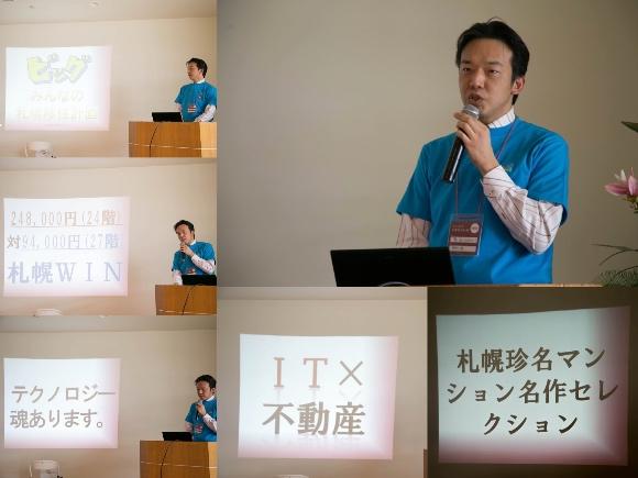 株式会社ビッグ経営戦略部兼法人課の熊谷義宏