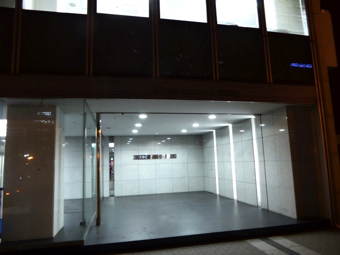 株式会社INDETAIL LABO2があるキタコーセンタービルディング。パーティーは19時開始のため、すでに暗くなっています