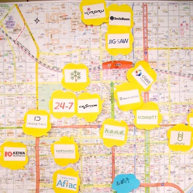 みんなで完成させよう札幌マップ!