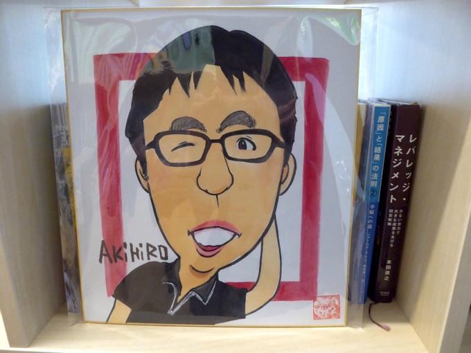 ビットスター前田章博社長の似顔絵