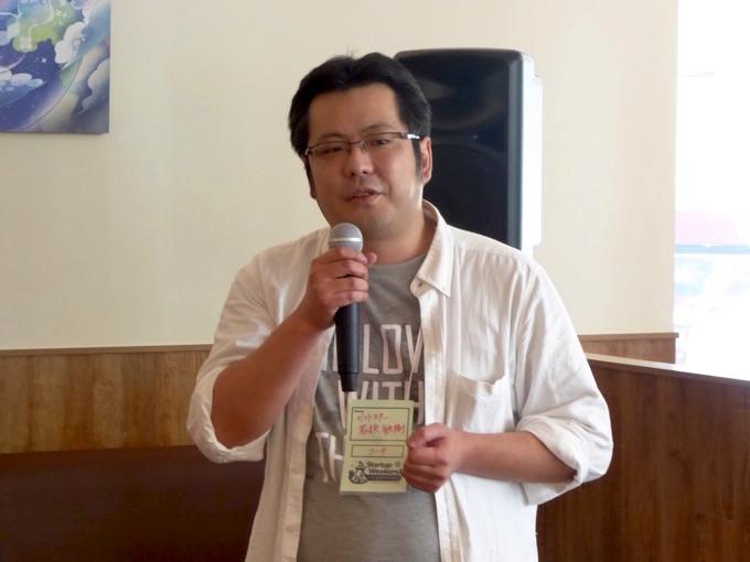 ビットスター株式会社 取締役 COO若狭敏樹さん