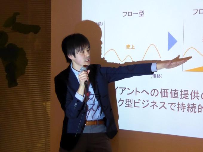 株式会社24-7  Marketing Planner 陶山大介さん