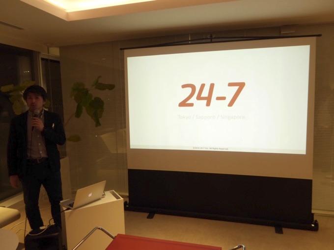 1部「僕たちが札幌に戻ってきた本当の理由」 株式会社24-7 代表取締役 CEO 田村 慶