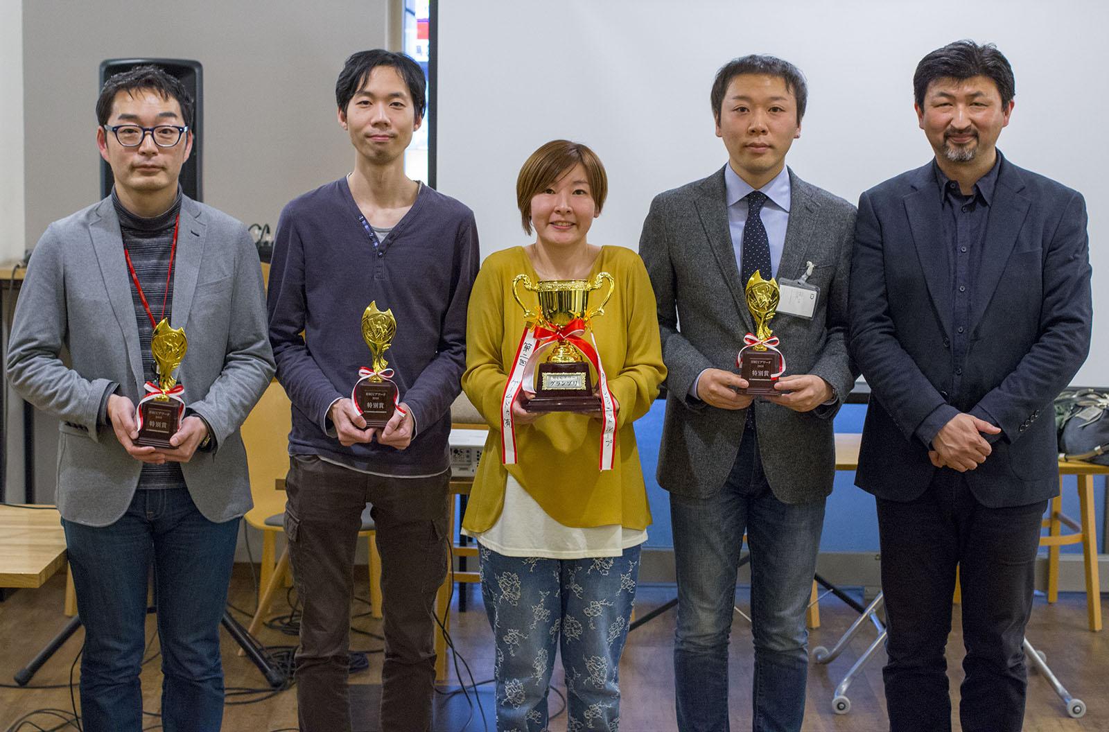 HMCC Award2016、グランプリはゲームドゥ有限会社の「コロロケの森 ぽいっと」(写真真ん中)、特別賞は株式会社INDETAILのGrowthCloud(写真右から2番目)、株式会社メディア・マジックのバスキタ!(写真左)、クリプトンフューチャーメディア株式会社の初音ミクVR(写真左から2番目)でした!