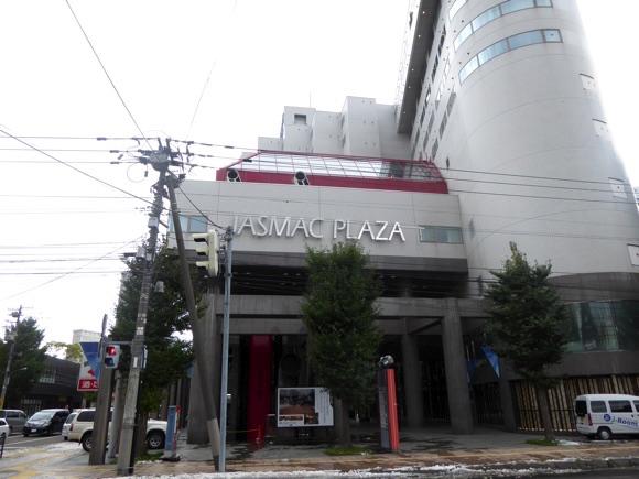 ジャスマックプラザ