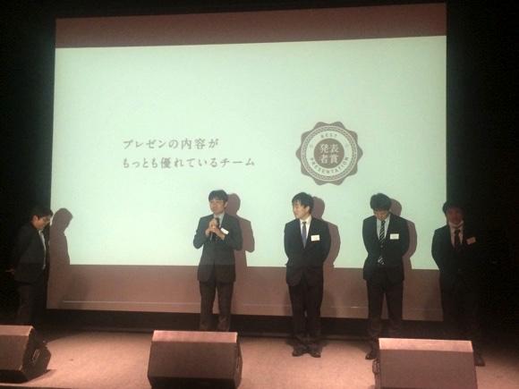 「プレゼンテーションレベルが非常に高いもの」に贈られる【発表賞】は・・・株式会社ノースグリッドチーム!