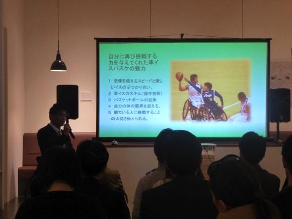 札幌ノースウィンドの岩崎圭介さんからは「車イスバスケをもっともっとメジャーにしたい!