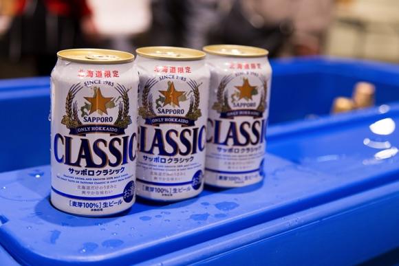 サッポロビールさんから提供いただいたサッポロクラシック