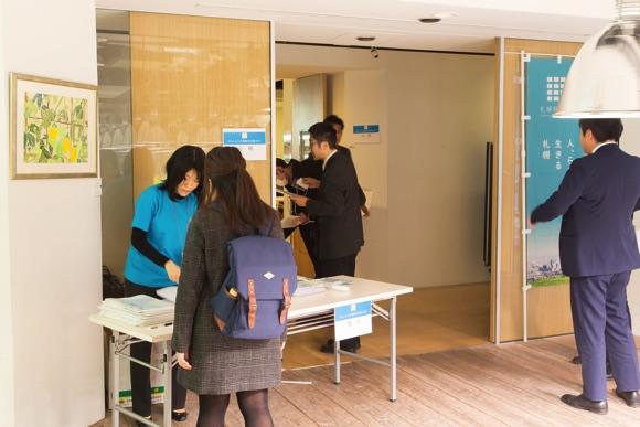 みんなの札幌移住計画2017開場
