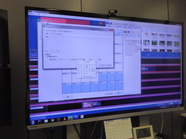 スケジュール設定も可能。設定後は自動で放映できます