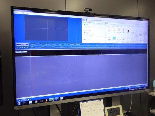 画面左上の十字に区切った2×2がそのまま、実際の画面の2×2に反映されるようになります。