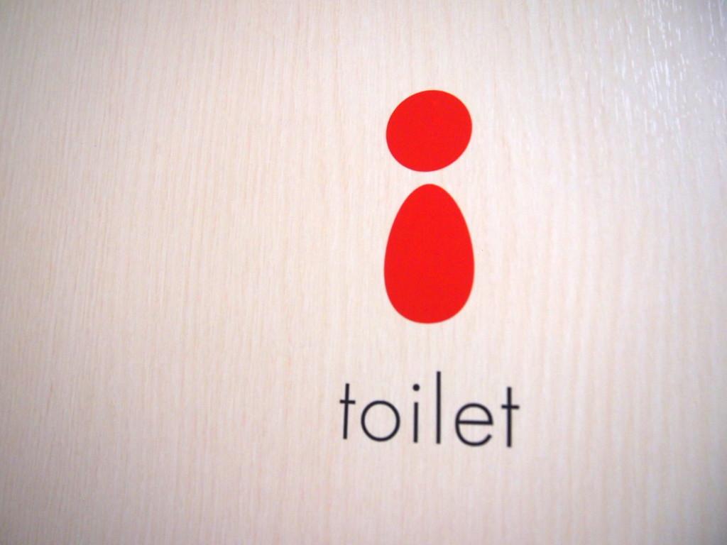 女性用トイレは綺麗清潔