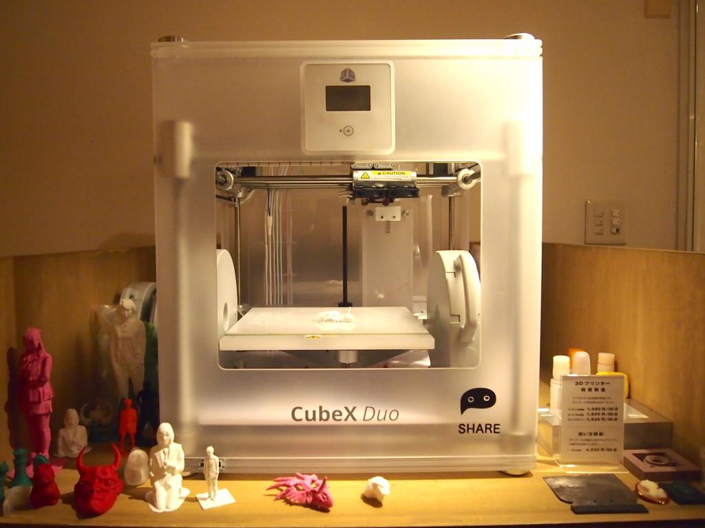 3DプリンターCube×Duoでプロ仕様の製作が可能