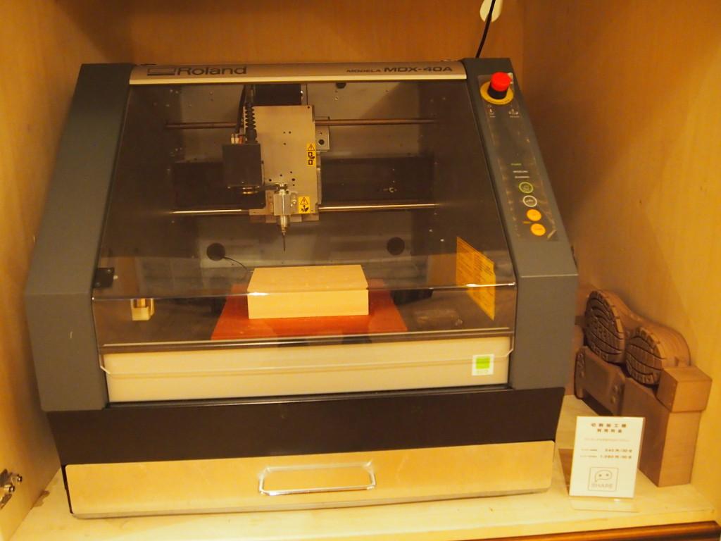 切削加工機、3Dプリンターと立体物製作にはもってこい