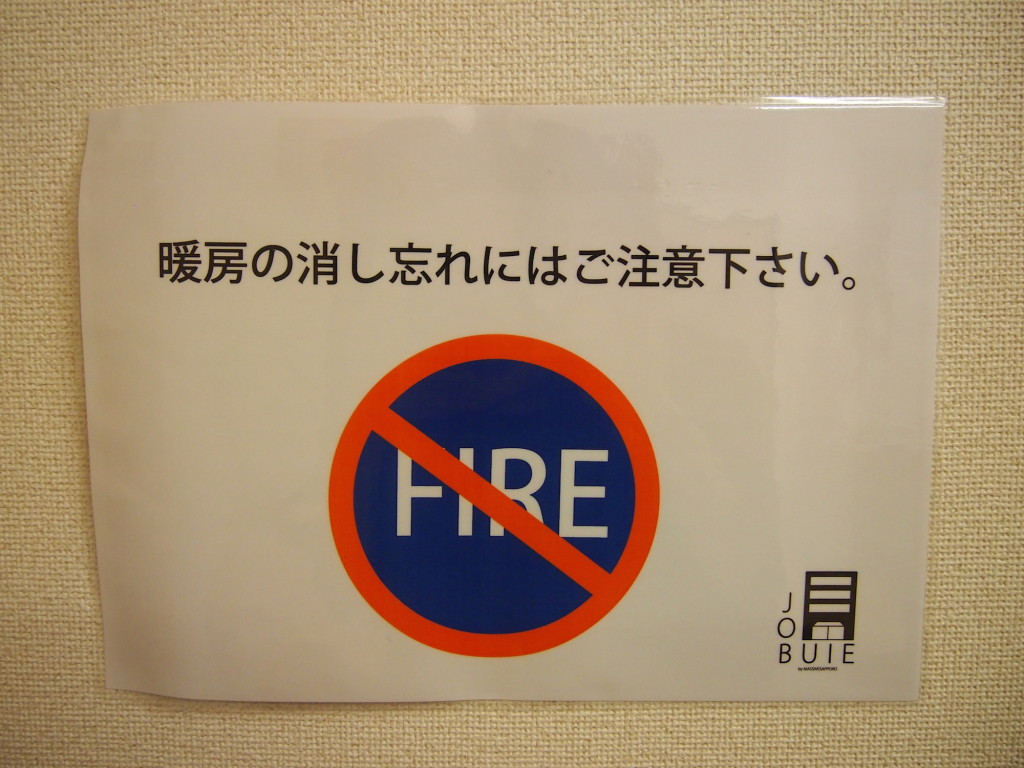 AVOID A FIRE